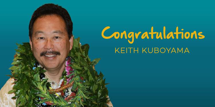 Congratulations to our Executive Vice President Keith Kuboyama for winning 2016 Outstanding Community Leader from Mental Health America of Hawaii for his role in promoting mental wellness to the generations of youth in Hawaii.